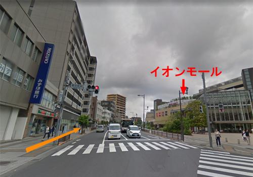 豊田駅から当院までの行き方4