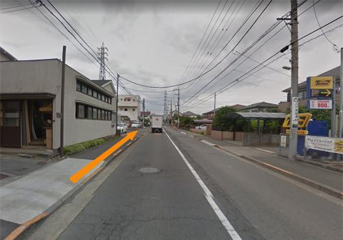 豊田駅から当院までの行き方8