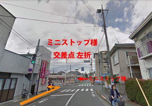 豊田駅から当院までの行き方7